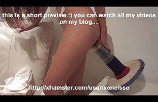 Adolescente lujuriosa y orgia familiar video hermanastra comparten una polla gigante en pov